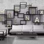 Amazon decoration murale metal