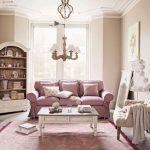 Décoration d intérieur style anglais