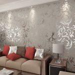 Decoration interieur action