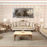 Decoration salon moderne tunisie