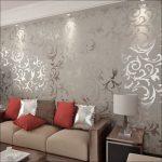 Décoration salon papier peint
