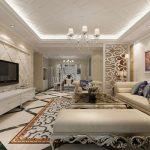 Decoration plafond salon