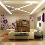 Decoration plafond salon moderne
