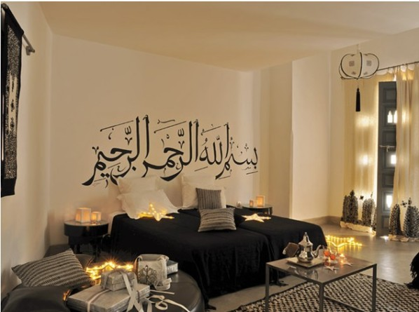Decoration Salon Style Oriental Design En Image