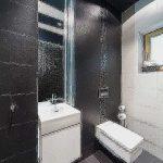 Décoration maison wc design