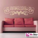 Décoration murale arabe
