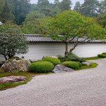 Decoration jardin paysager