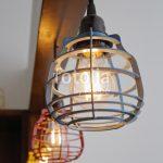 Lampadaire avec ampoule led
