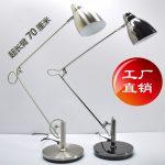 Design lampe dessin