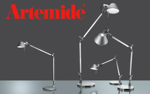 Artemide lampe de chevet