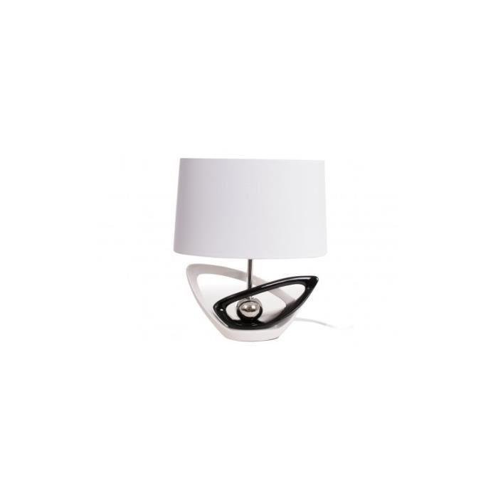 Lampe design noire et blanche