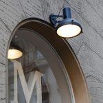 Lampe design mur