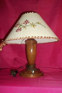 Abat jour lampe de chevet vintage